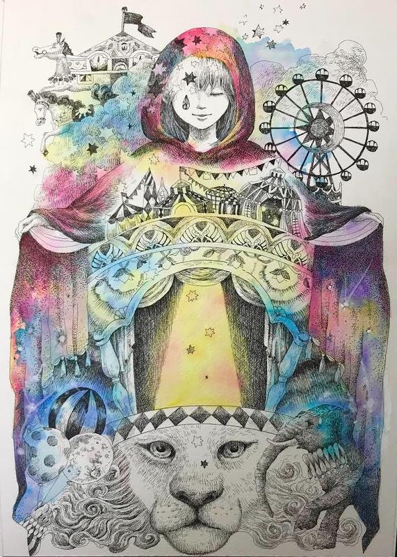 アユカの世界