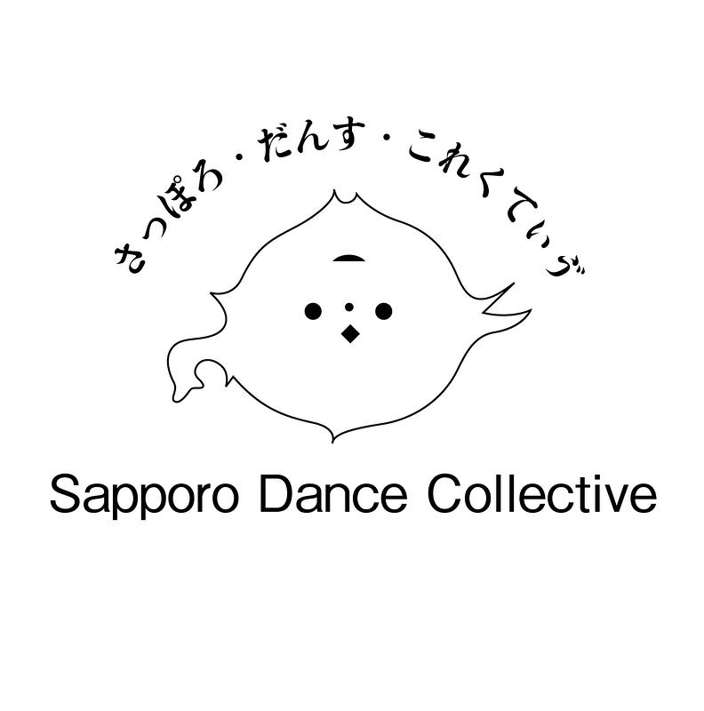 Sapporo Dance Collective by ConCarino 第1作品「HOME」