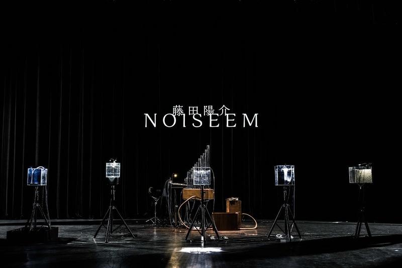 NOISEEM