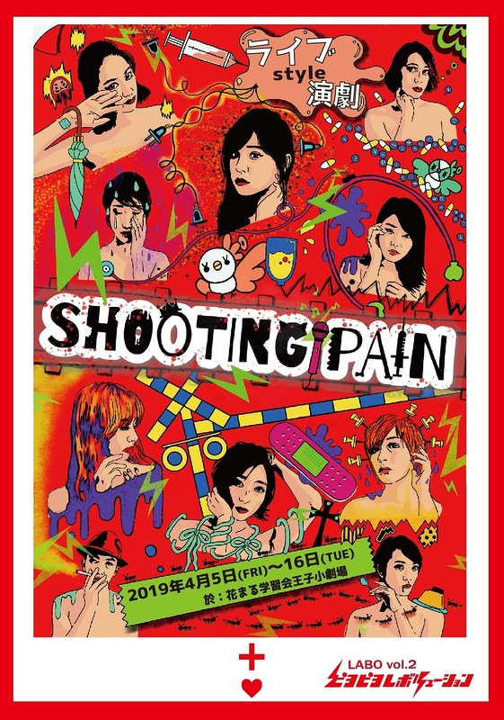 SHOOTING PAIN