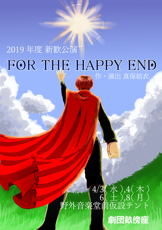 FOR THE HAPPY END