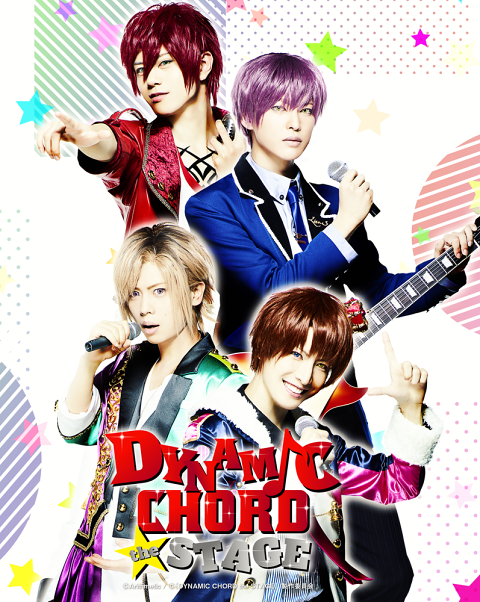 DYNAMIC CHORD the STAGE
