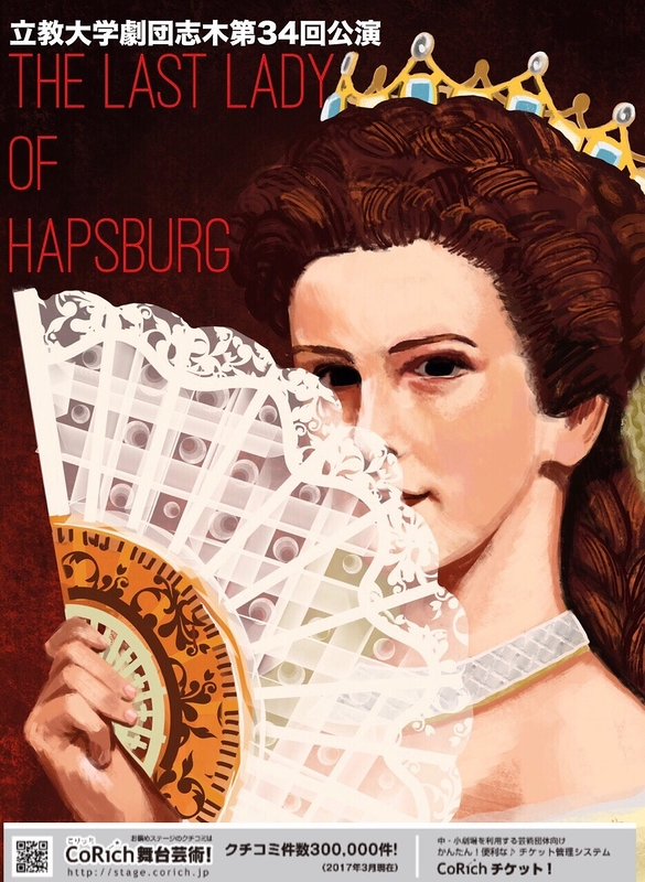 The Last Lady of Hapsburg