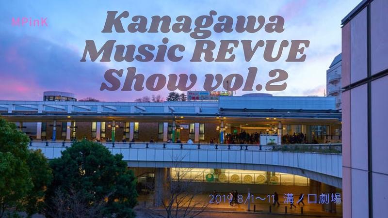 Kanagawa Music REVUE Show vol.2