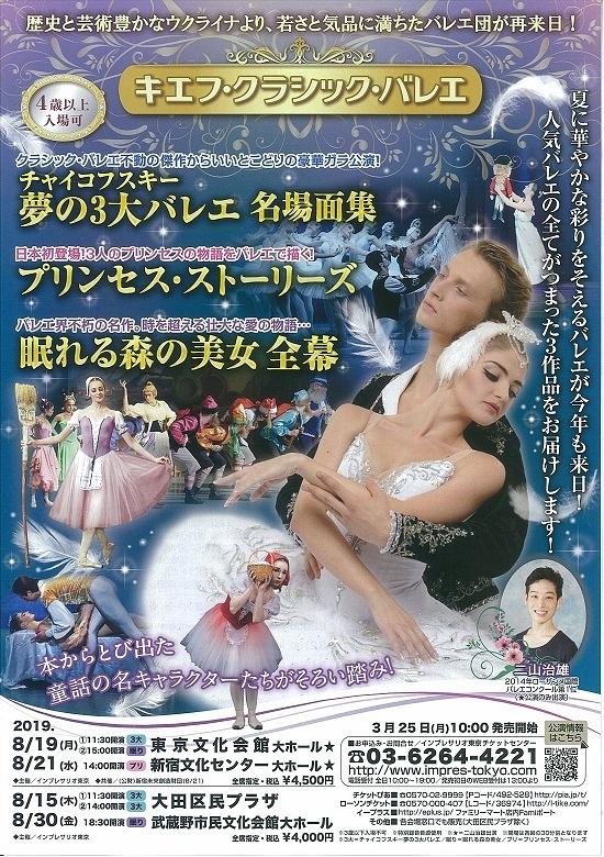 チャイコフスキー 夢の3大バレエ名場面集