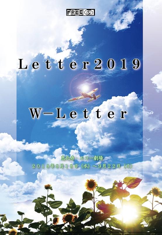 Letter2019&W-Letter