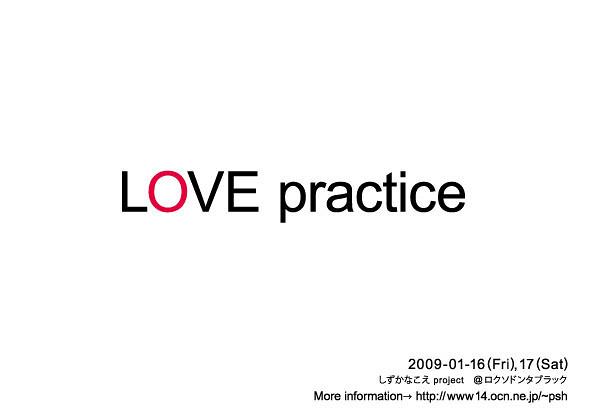 LOVE practice