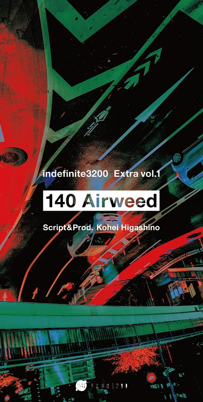 140 Airweed