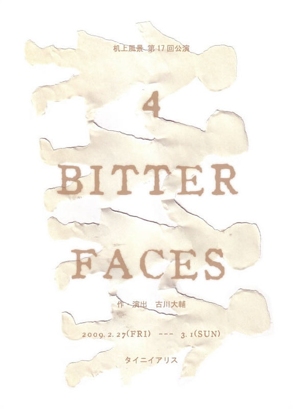 4 BITTER FACES