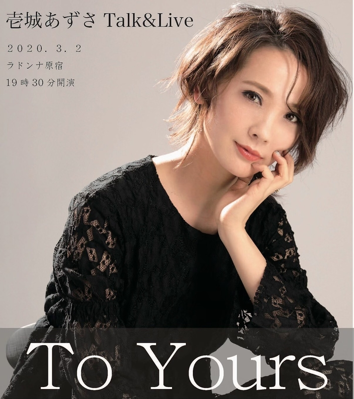 壱城あずさTalk&Live「To Yours」