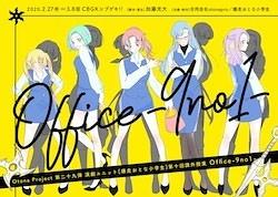 Office-9no1
