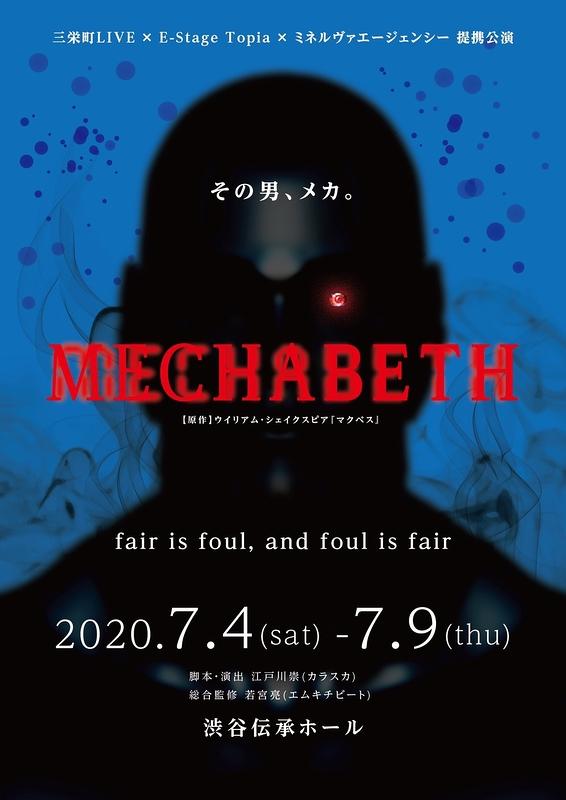 MECHABETH
