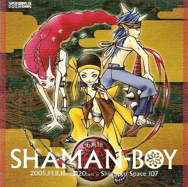 SHAMAN-BOY ~小角伝~