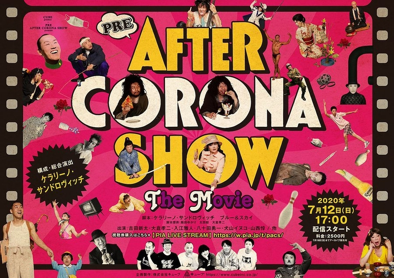 PRE AFTER CORONA SHOW