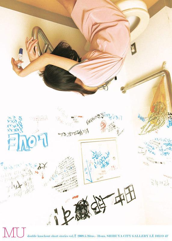 JUMON(反転)/便所の落書き屋さん【満員御礼で終了】『観て来た!』に全レス中!(ただいま1/3)