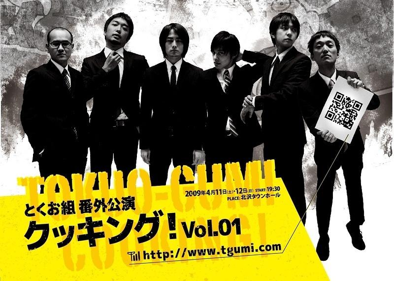 クッキング! Vol.01