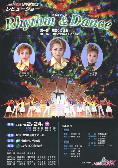 Rhythm & Dance