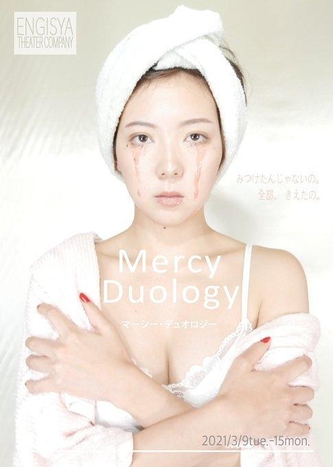 Mercy Duology