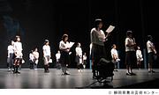 転校生◆フェスティバル/トーキョー09春