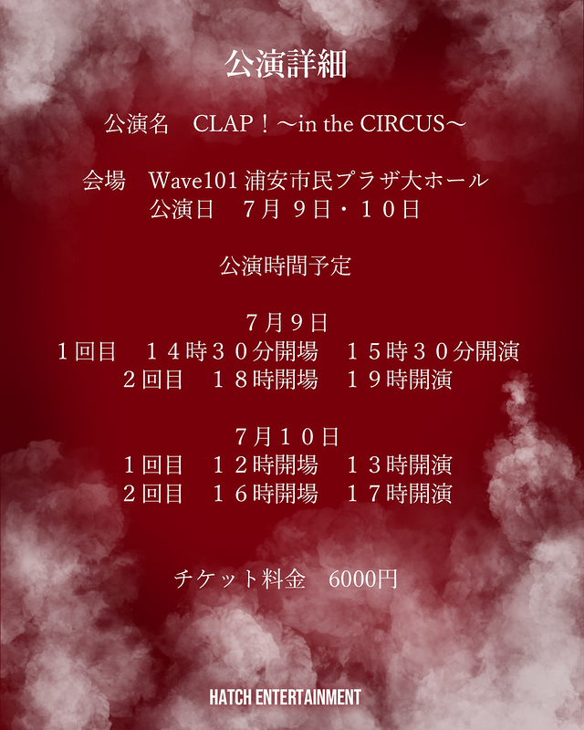 CLAP!~in the Circus~