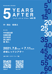『5 years after』ver.6~NKTNS~