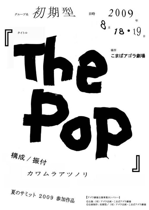 The Pop