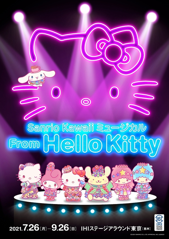 From Hello Kitty<前期公演>