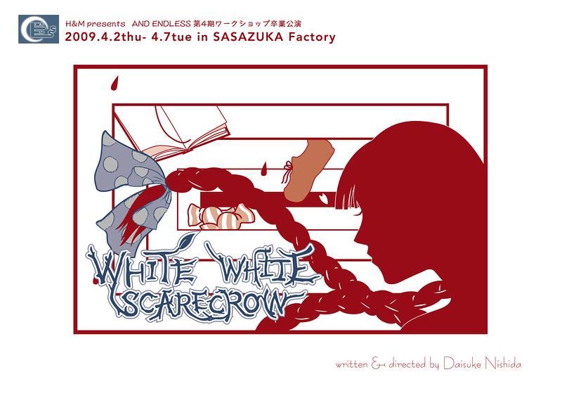 WHITE WHITE SCARECROW