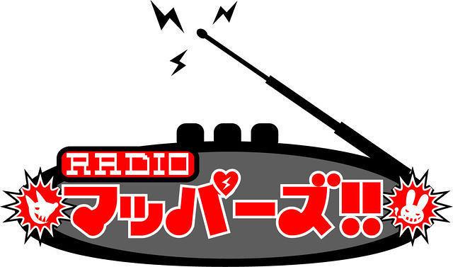 RADIOマッパーズ!!