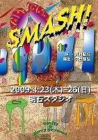 SMASH!