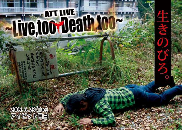 ATTLIVE -Live,too Death,too-