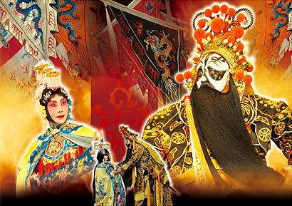 京劇「覇王別姫~漢楚の戦い~」