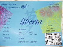 Dance Performance 『夢』