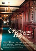GOOD MANNER?? BAD MANOR!?