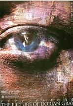ドリアン・グレイの肖像