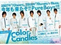 PureBoys act.3「7 Color Candles ~セブン・カラー・キャンドルズ~」