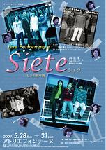 Live Performance「Siete」