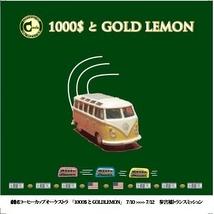 1000$とGOLDLEMON