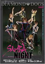 SAMBA NIGHT サンバナイト