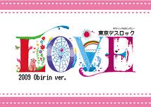 LOVE 2009 Obirin ver.