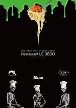 レストラン ル・デコ