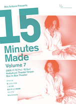 15 Minutes Made Volume7
