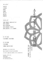 図書館的人生vol.2 盾と矛
