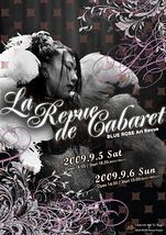 BLUE ROSE Dance Project 『La Revue de Cabaret』
