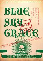 BLUE SKY GRACE
