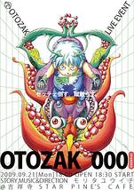 OTOZAK 000 XPANDED