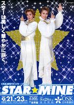 STAR★MINE