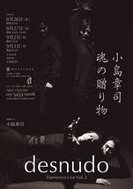 desnudo デスヌード Flamenco Live vol.3