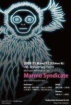 Marmo Syndicate