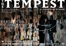『THE TEMPEST』as interpreted by SOUKI